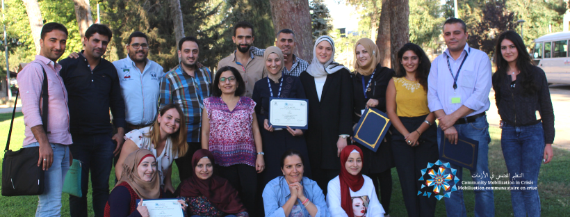CMIC pilot participants and facilitators (Sawsan Abdulrahim and Zahraa Beydoun of AUB and Diana El Richani of uOttawa).